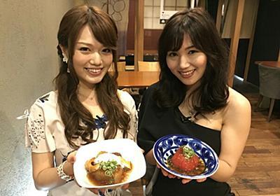 【京都串でん】にべっぴん美女タレントがやってきた:チャカゲンライフ簡単料理の秘密教えてちょ:So-netブログ