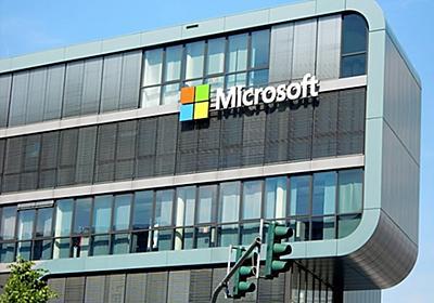 米マイクロソフトがクラウドベースのブロックチェーン開発キットを公開!   Techable(テッカブル)