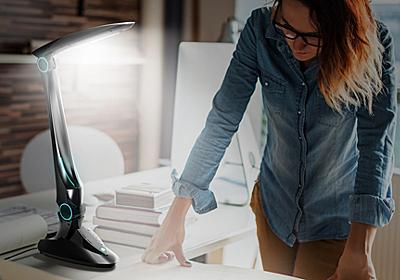 話しかけると点灯&変形するロボットライト、cerevoが発表 - ITmedia LifeStyle