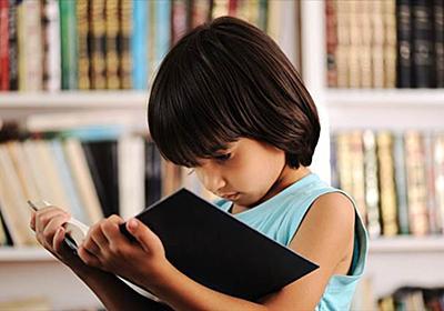 【目標と期限】やるべきことが決まれば人生は楽しい - 栄養学講師が綴る雑記