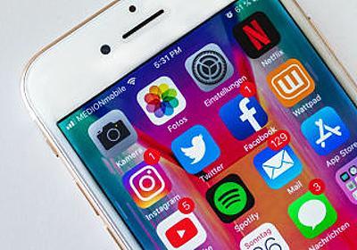 Facebookが月額2200円でユーザーのほぼ全てのスマホデータを買っていたアプリが問題に、AppleはFacebookの社内向けアプリをブロック - GIGAZINE