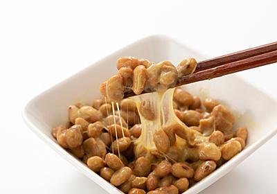食べ物「最強ランキング」1位は「納豆」 魚なら小さなイワシ|NEWSポストセブン