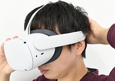 Oculus Quest 2でVR空間に作業環境を構築する方法