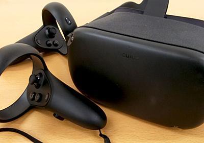 ゲーミングPC不要&爆速セットアップで使える独立型VRデバイス「Oculus Quest」はVR初心者にこそオススメ - GIGAZINE