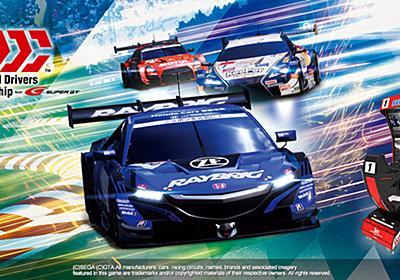 SWDC | SEGA World Drivers Championship(セガ ワールド ドライバーズ チャンピオンシップ) | セガ