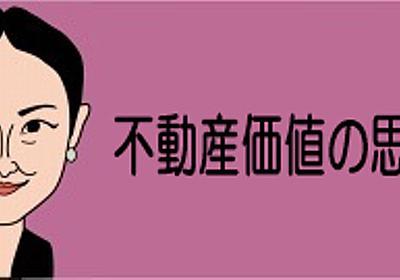 全文表示   「蛇落地悪谷」と呼ばれていた広島・土石流被災地―蛇が降るような大雨たびたび : J-CASTテレビウォッチ
