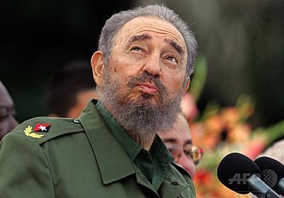 キューバのカストロ前国家評議会議長が死去、90歳 写真6枚 国際ニュース:AFPBB News