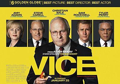 映画『バイス』あらすじ感想ネタバレ:政治界の影のドン ディック・チェイニーの伝記ドラマ - Movie Magic