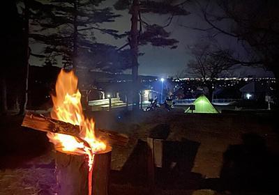 初めての3人ソロキャンプ!どやまらんど明日キャンプ場(富山県) - 格安^^キャンプへGO~!