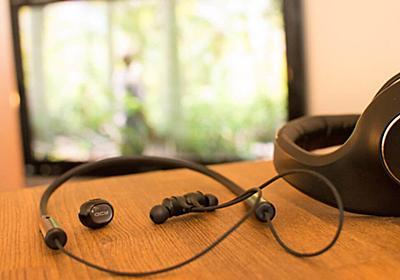 【簡単!】テレビの音声をBluetoothイヤホンに高音質かつ低遅延で出力する方法 | Kurasheep