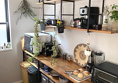 <家電>ものと上手に付き合う。ラッセルホブスのトースターを半年以上使ってみて - My Midcentury Scandinavian home 〜北欧ミッドセンチュリーの家〜