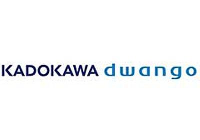 ドワンゴは大幅増収増益、KADOKAWAは赤字──統合の2社決算 - ITmedia NEWS