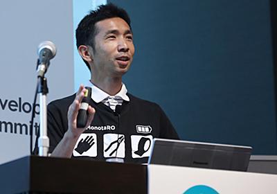 売り上げ5000億円を支えるシステムを目指して――レガシーECサイトが挑むモダナイゼーション【デブサミ2019夏】 (1/2):CodeZine(コードジン)