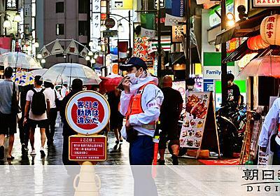 新宿・豊島区と周辺で感染急増 医療体制の強化が急務に [新型コロナウイルス]:朝日新聞デジタル