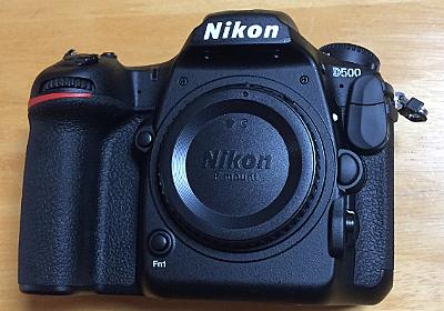 デジタル一眼レフカメラ「Nikon D500」を買いました!12年ぶりのカメラ買い替え♪レンズまではお金が回らない(T_T) - マネー報道 MoneyReport