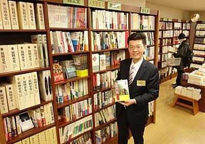 天神から消える「知の拠点」 大型書店、相次ぎ閉店へ「どこで本買えば」 - 産経ニュース