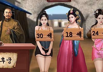 中国のゲームに蹂躙される韓国モバイルゲーム業界。かたや韓国中小メーカーは風前の灯火。なぜこんなことになっているのか? 【韓国ゲーム業界、ちょっとした裏話】 - GAME Watch