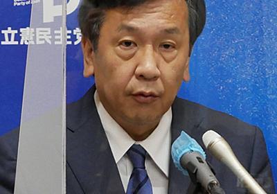 年収1000万円以下、所得税を「免除」: 日本経済新聞