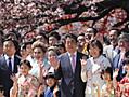 桜を見る会 「ヒラ議員枠」は1議員4人 閣僚は「10~40人」枠 - 毎日新聞