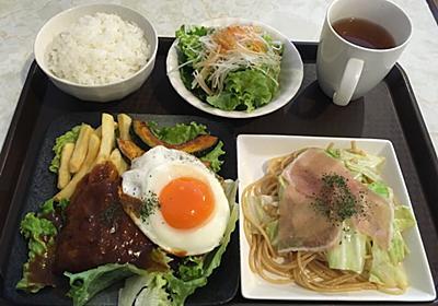 KOTOBUKI 大盛りランチ定食がめっちゃ美味しいカフェ! | 山形愛