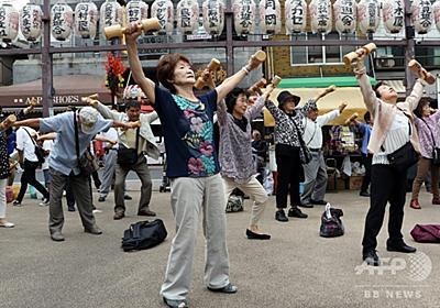 2040年の長寿国、スペインが首位・日本は2位に 写真1枚 国際ニュース:AFPBB News