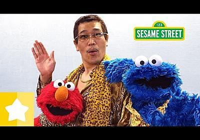 セサミストリート: CBCC(Cookie-Butter-Choco-Cookie) クッキー・バター・チョコ・クッキー フルバージョン/ピコ太郎、エルモとクッキーモンスター - YouTube