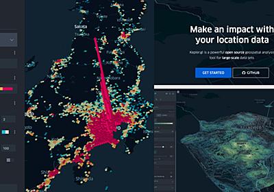 Kepler.GLでまったくコードを使わずに全国の地価データを可視化する|Kazuki OGIWARA|note