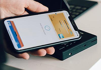 AppleがNFCチップ関連でEUの独占禁止法違反の罪に問われる可能性、Apple Payのような非接触決済が他サービスにも開放か