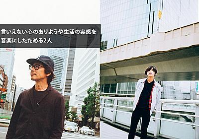 くるり・岸田繁と君島大空の共鳴するところ 歌と言葉とギターの話 - インタビュー : CINRA.NET