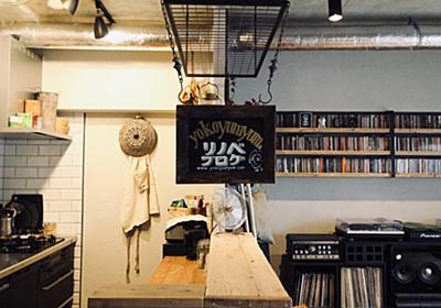 我が家のマンションインテリア「アイアンメッシュのラック」編 - yokoyumyumのリノベブログ