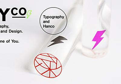 デザイン印鑑・はんこ — TYCO | Typography and Hanco