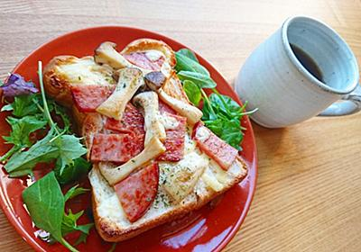 ボリューム満点!ボロニアソーセージとエリンギのトーストレシピ【朝食】 - おうちごはんストーリー