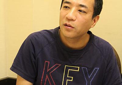 関東芸人はなぜM-1で勝てないのか?【第1回】 - 集英社新書プラス