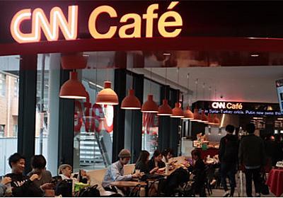 ブロックチェーン使った事前注文・決済サービス、近畿大の学生が開発 学内のカフェで実験へ - ITmedia NEWS