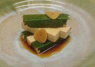 【板前レシピ】クリームチーズ/醤油漬け/作り方 - ちっぴぃクッキング