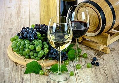 お酒好き必見⁉ワインを購入するおすすめのオンラインとは? - クロシロの学習バドミントンアカデミー