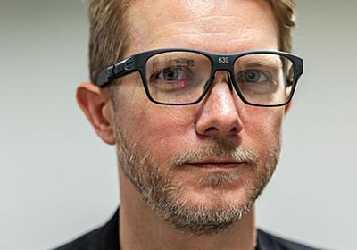 Exclusive: Intel's new Vaunt smart glasses actually look good - The Verge