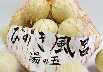 【ヲハニュース 2018年4月6日号】ヒノキ花粉が去年の400倍、札幌地下街ジャミロクワイ、ネットにおける接尾辞「み」、など