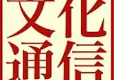 全13話完走、TVアニメ『ウマ娘 プリティーダービー』 TOHO animation 伊藤隼之介プロデューサーが振り返る! - 文化通信.com