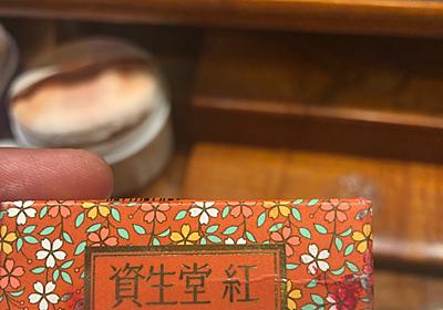 資生堂様みんな困ってるそうです。 | ABKAI 市川海老蔵オフィシャルブログ Powered by Ameba