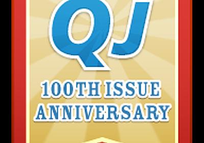 『クイック・ジャパン』記念特設サイト! QJ 100th ISSUE ANNIVERSARY