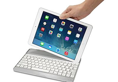 JTT、iPad AirをノートPC風スタイルで使えるBleutoothキーボード - ITmedia PC USER