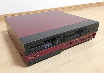 ターボな走りが始まった「X1turbo」 - AKIBA PC Hotline!