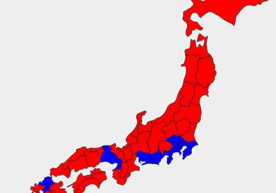 """しゃいん on Twitter: """"赤の方が多数派に見える地図を作りました。実際には青が人口の過半数超えてます。 (参考:全国47都道府県人口ランキング https://t.co/wyndPvaNcK ) https://t.co/1VfhP0KMX6"""""""