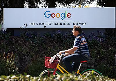 グーグルが突きとめた!社員の「生産性」を高める唯一の方法はこうだ(小林 雅一) | 現代ビジネス | 講談社(1/4)