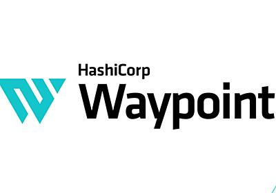 GitHub - hashicorp/waypoint: A tool to build, deploy, and release any application on any platform.
