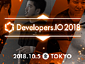 Developers.IO 2018 で「API 設計」の話をしてきた #cmdevio2018 | DevelopersIO