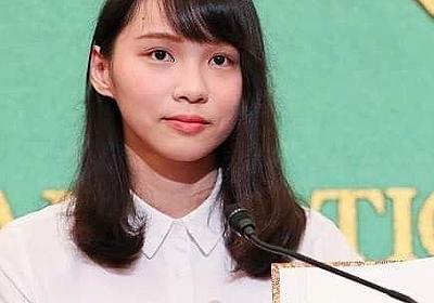 """周庭 Agnes Chow Ting 😷 on Twitter: """"実弾に撃たれて意識を失って倒れた若者に対して、香港警察は応急処置をするのでも、救急車を呼ぶのでもなく、無理矢理立たせようとしました。 もう親中派か民主派かという問題じゃなく、善悪の問題です。香港警察はすでに殺人鬼のようです。 https://t.co/jgFgi1Uf8o"""""""
