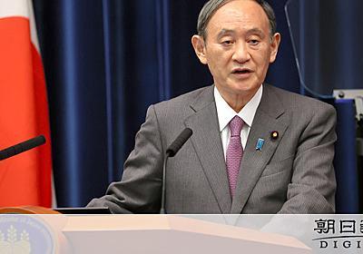 菅首相、二階幹事長交代へ 衆院選は10月17日で調整:朝日新聞デジタル