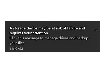 プレビュー版Windows 10にNVMe SSDの異常を通知する機能、健康状態も取得可能 - 窓の杜